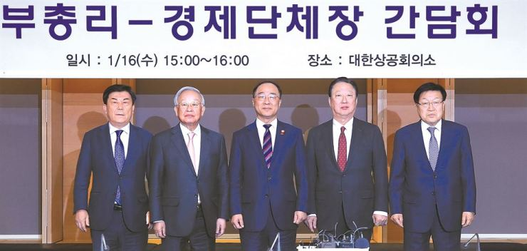 Finance Minister Hong Nam-ki, center, with the heads of local business-interest groups before their meeting in Seoul, Wednesday. From left are: Korea Federation of SMEs Chairman Park Seong-taek, Korea Employers Federation Chairman Sohn Kyung-shik, Hong, Korea Chamber of Commerce and Industry Chairman Park Yong-man and Korea International Trade Association Chairman Kim Young-ju. Yonhap