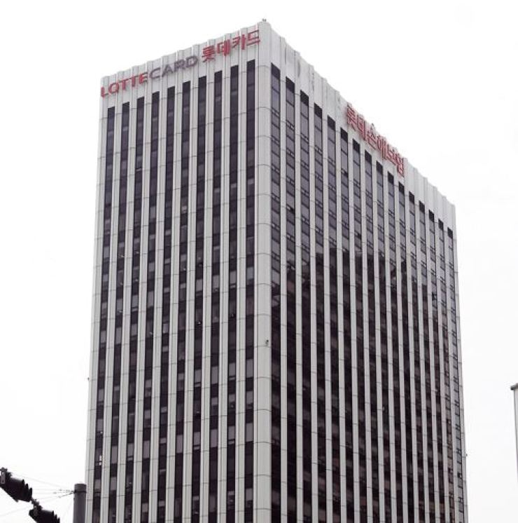 The Lotte Card headquarters in central Seoul / Yonhap