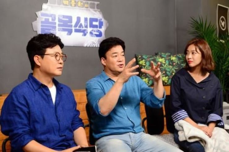 A scene from SBS food show 'Baek Jong-won's Alley Restaurant' Courtesy of SBS