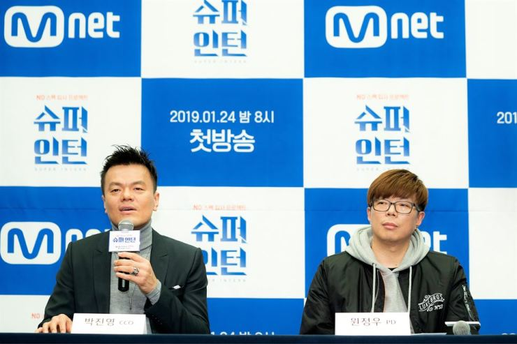 JYP Entertainment's CCO Park Jin-young, left, and producer Won Jong-woo speak during a press conference promoting Mnet's new show 'Super Intern.' Courtesy of Mnet