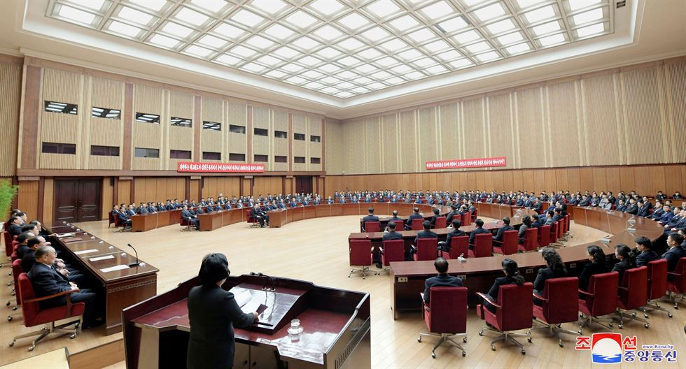 A joint conference of the government, political parties and organizations of North Korea was held at the People's Palace of Culture in Pyongyang on Wednesday, the state-run Korean Central News Agency reported Thursday. KCNA-Yonhap