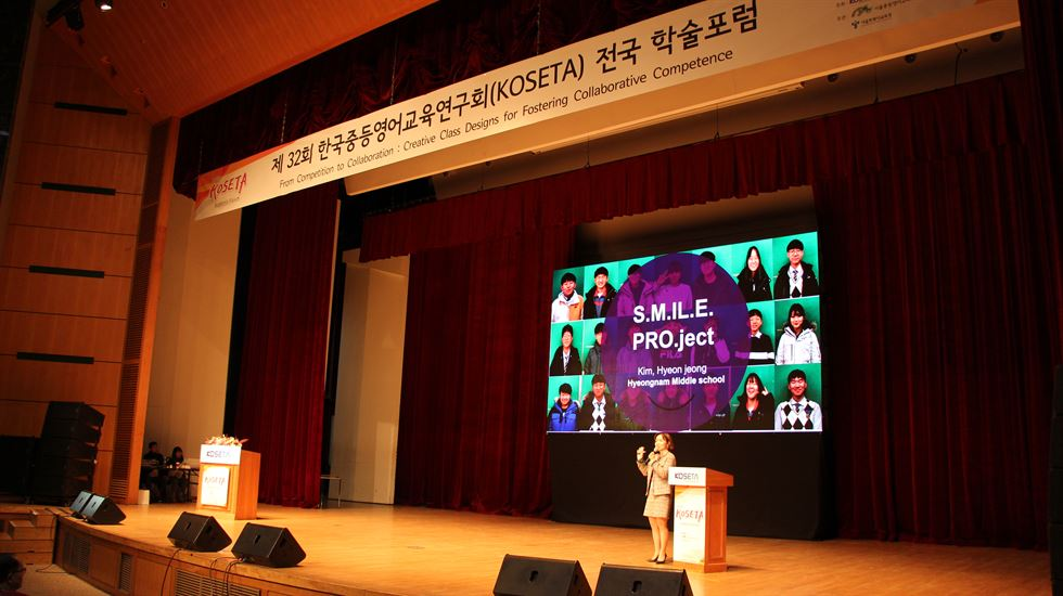 An English teacher presents information on how to improve English education for secondary school students at a forum at Konkuk University in Seoul, Thursday. The Korea Secondary English Teachers Association (KOSETA), headed by Yu Cheol, hosted the event under the theme 'From Competition to Collaboration: Creative Class Designs for Fostering Collaborative Competence.' It will run until Friday. Nearly 700 English teachers, scholars and language experts attended the forum's Thursday session. Seoul SETA, headed by Choi Song-kon, and the Seoul Metropolitan Office of Education sponsored the event. / Courtesy of KOSETA