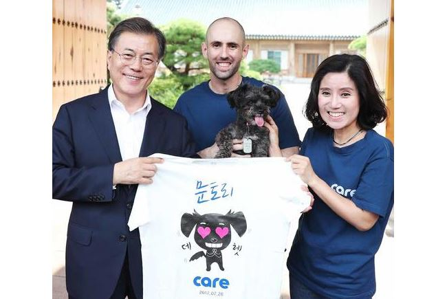 Park So-youn has long been the most famous face of the animal rights movement in Korea. Yonhap