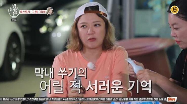 Comedian Kim Sook.