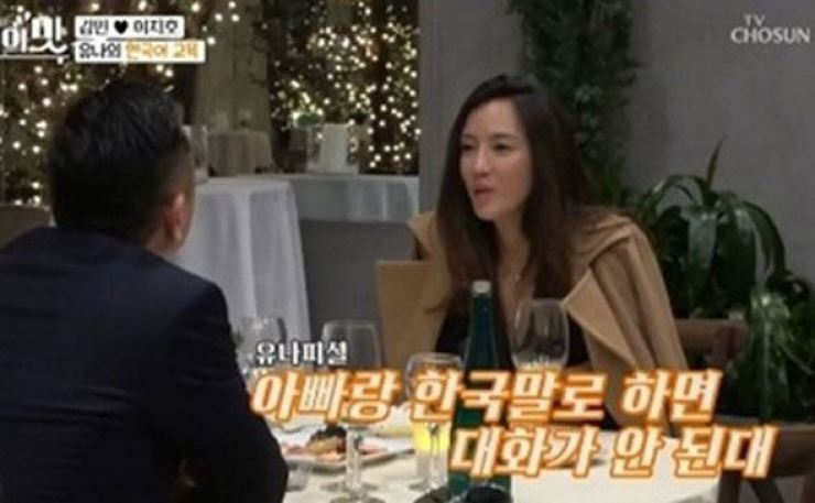 Actress Kim Min and her husband Lee Jie-ho have drawn a mixed response for using English most of the time on a Korean TV show. Captured from TV Chosun