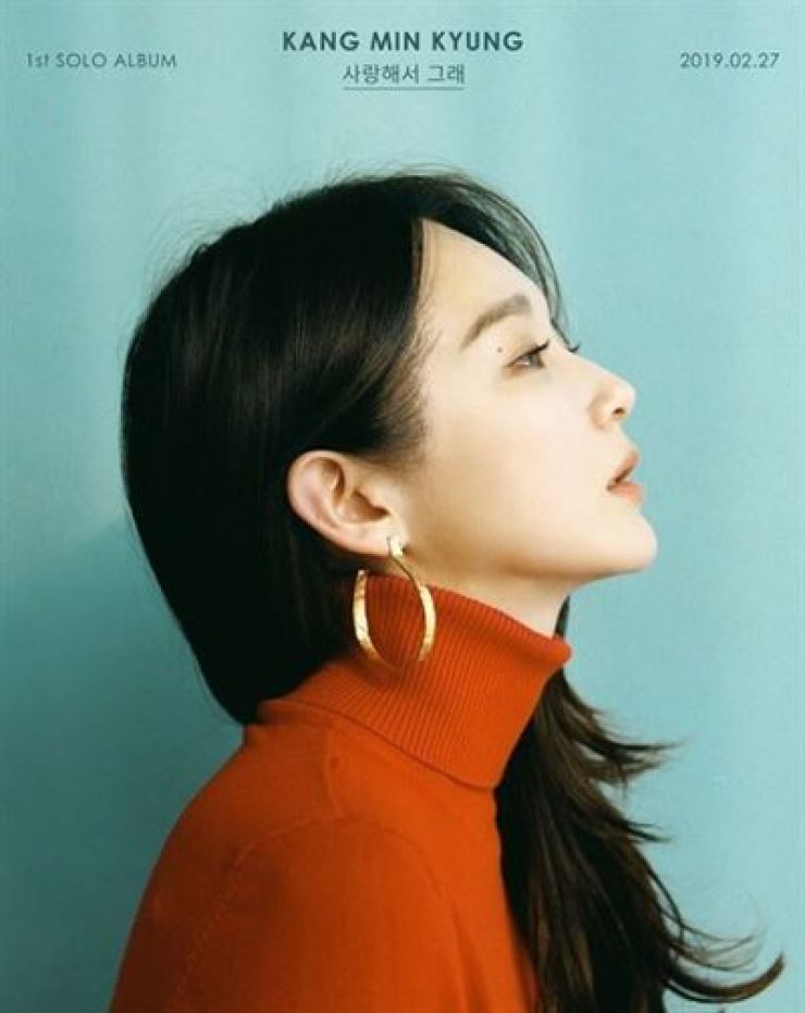 Davichi S Kang Min Kyung To Release Solo Album On Feb 27