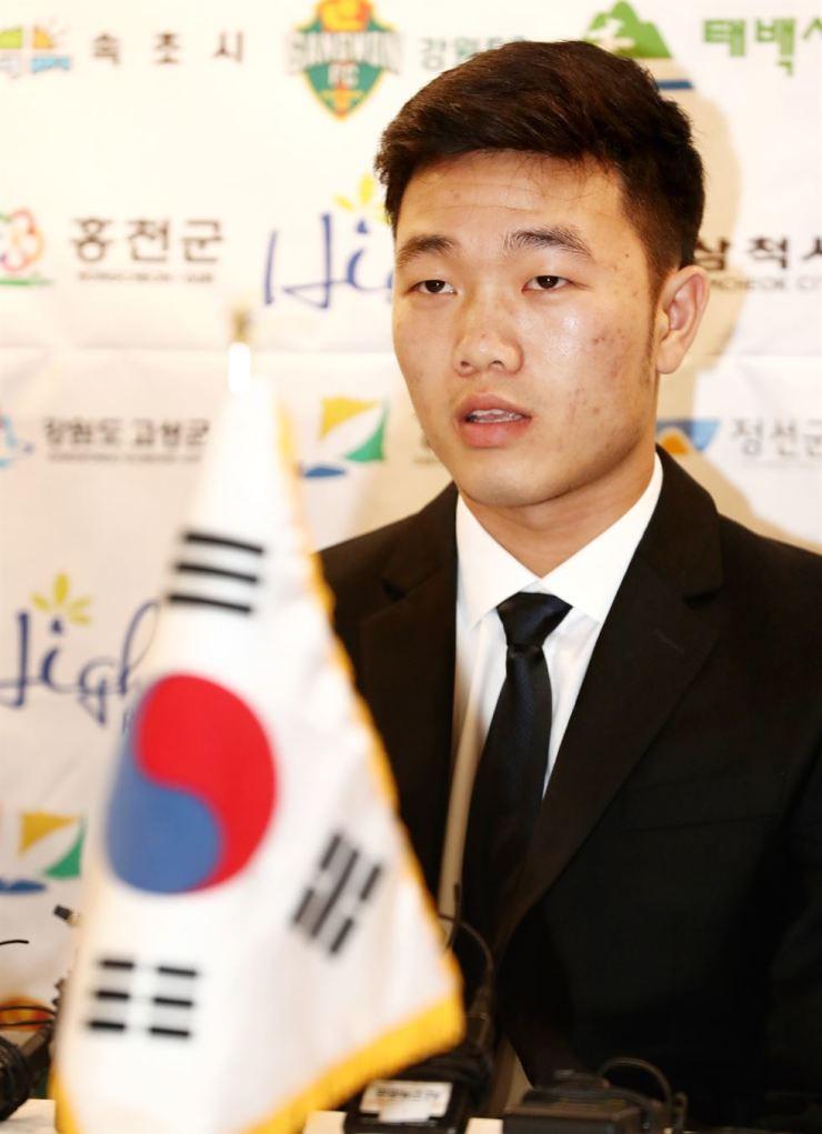 Vietnamese midfielder Luong Xuan Truong Yonhap