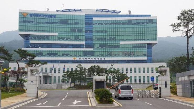 The Gyeonggi Bukbu Provincial Police Agency