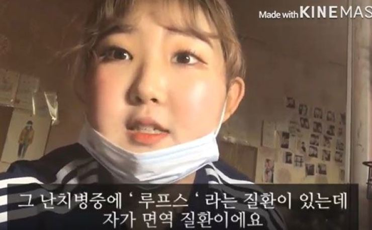 Choi Joon-hee, the daughter of late actress Choi Jin-sil, said she has been suffering Systemic Lupus Erythematosus (SLE). Capture from Choi Joon-hee's YouTube channel