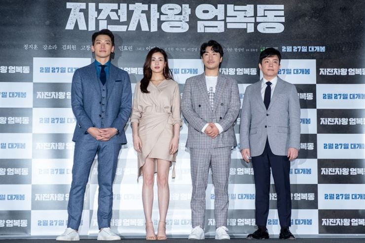 From left are actors Jung Ji-hoon, Kang So-ra, Lee Si-eon and Lee Bum-soo at a news conference for 'Race to Freedom ― Um Bok-dong,' at CGV theater in Seoul, Tuesday. Courtesy of Celltrion Entertainment