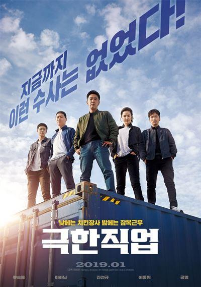 Industrial Bank of Korea CEO Kim Do-jin