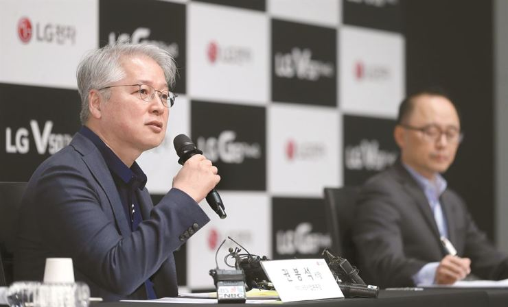 Kwon Bong-seok, president of LG Electronics, speaks during a press conference at the LG Science Park in Seoul, Friday. / Courtesy of LG Electronics
