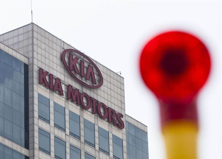 Kia Motors headquarters in Yangjae-dong, Seoul / Yonhap