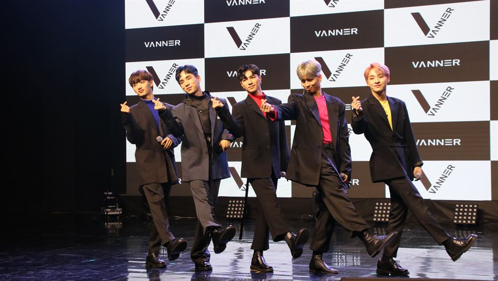 Rookie boy band Vanner Courtesy of VT Entertainment