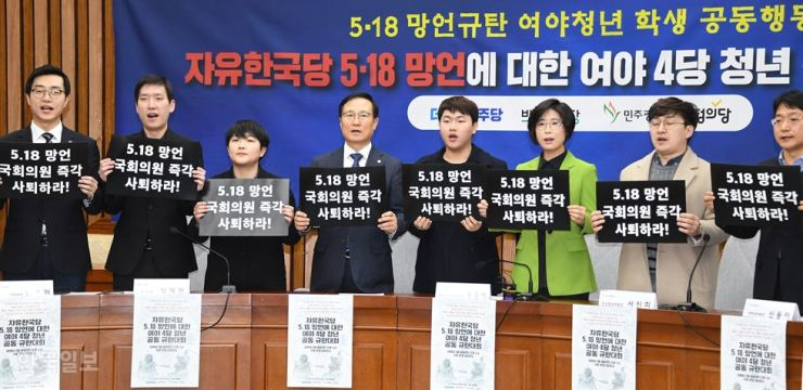 Rep. Hong Young-pyo, fourth from left, the floor leader of the ruling Democratic Party of Korea (DPK) and youth representatives from four political parties ― the DPK, the Bareunmirae Party, the Party for Democracy and Peace (PDP) and the Justice Party ― rally at the National Assembly, Thursday. / Yonhap
