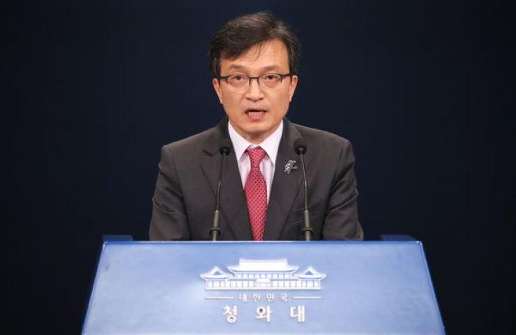 Cheong Wa Dae spokesman Kim Eui-kyeom / Yonhap
