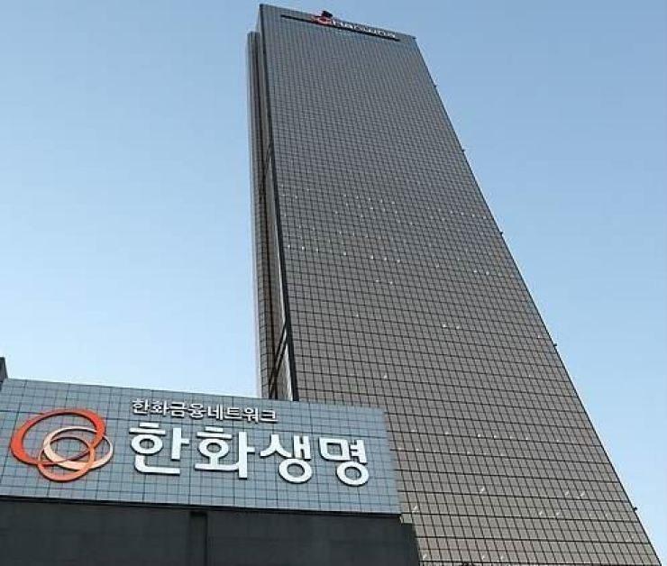 The Hanwha Life head office in Seoul / Yonhap