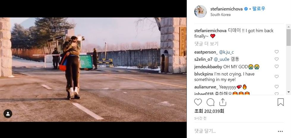 Rapper Binzeeno and his German girlfriend Stefanie Michova on Wednesday after the rapper has been discharged from military service. Screenshot from Beenzino's Instagram account