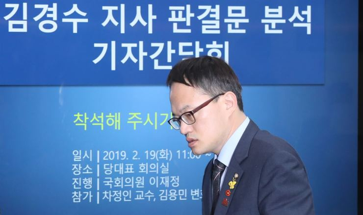 Rep. Park Ju-min of the ruling Democratic Party of Korea (DPK) steps into the DPK leader's room to participate in a press conference to analyze the court ruling against South Gyeongsang Province Governor Kim Kyoung-soo at the National Assembly, Tuesday. Yonhap