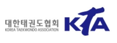 A senior official at the Korea Taekwondo Association faces an investigation for allegedly peddling influence to select national team coaches. gettyimagesbank