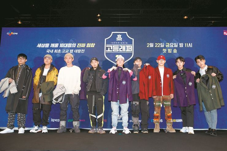 Judges and the host of 'High School Rapper' pose at a press conference for the show's third season held at CJ ENM Center in western Seoul, Friday. From left are rappers Giriboy, Kid Milli, The Quiett, CODE KUNST, Nucksal, Boi B, Hangzoo, and producer duo Groovyroom. Courtesy of Mnet