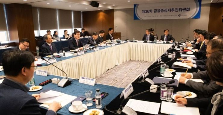 An independent committee overseeing the development of financial centers holds a meeting in Seoul, Dec. 14. Courtesy of Financial Services Commission