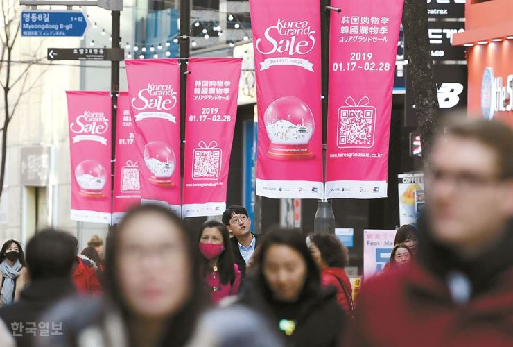Banners for the Korea Grand Sale are put up in Myeongdong, Seoul, Feb. 17. / Korea Times