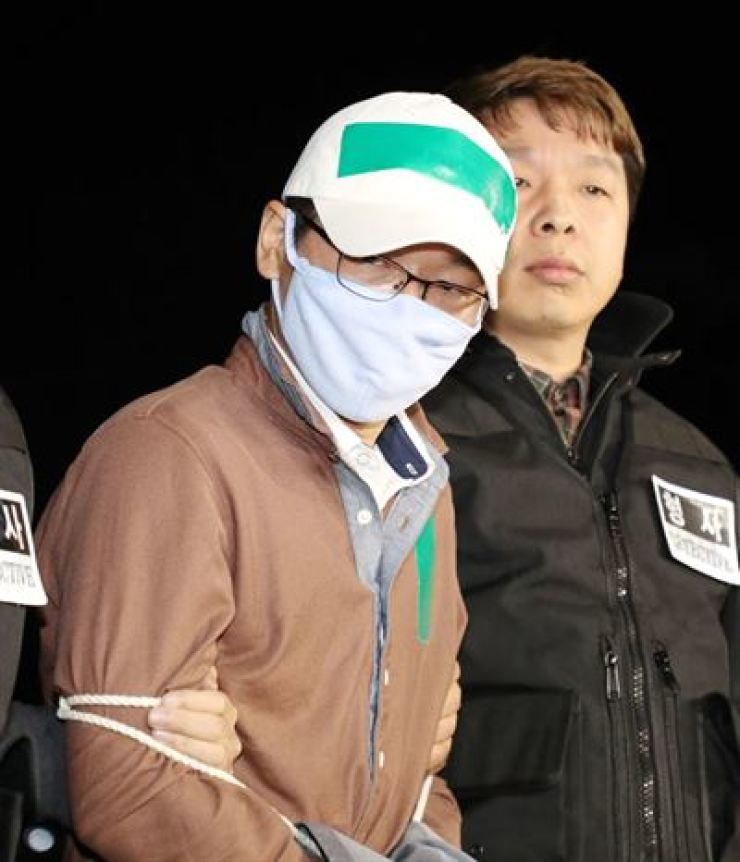 The killer of NCsoft President Yoon Song-yee's father / Yonhap