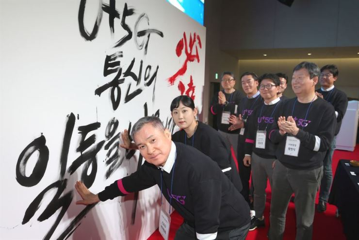LG Uplus CEO and Vice Chairman Ha Hyun-hwoi, left, poses during the firm's ceremony to commemorate the launch of the commercial 5G smartphone services at LG Science Park in southwestern Seoul, Friday. / Courtesy of LG Uplus