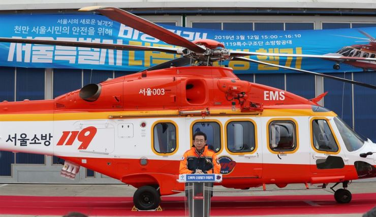 Seoul Mayor Park Won-soon speaks during a launch ceremony of the city government's new multi-purpose rescue helicopter, in front of the 119 rescue squad building in Gimpo International Airport, Seoul, Tuesday. / Yonhap