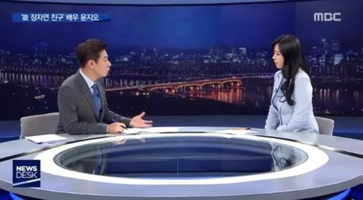 MBC Newsdesk anchor Wang Jong-myung speaks during an interview with actress Yoon Ji-oh in this captured image from MBC.