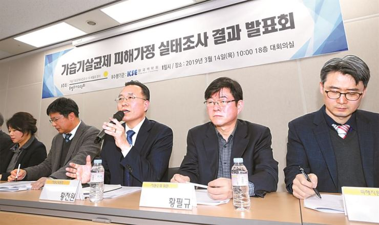 Members of the Special Investigation Commission on Social Disaster announce the results of a study on the physical and mental health of toxic humidifier sterilizer victims during a news conference in Seoul, Thursday. /Yonhap