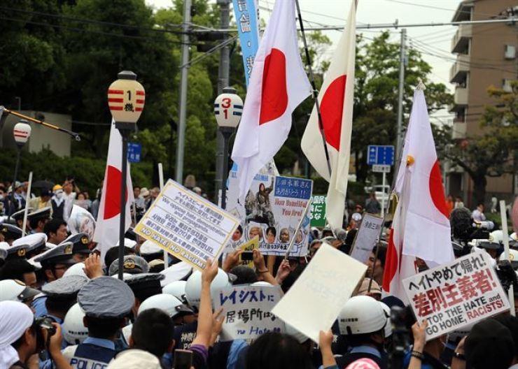 An anti-Korea rally at Kawasaki, near Tokyo, on June 5, 2016. Yonhap