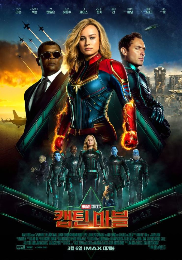 Captain Marvel' sells 4 6 million tickets in Korean box office