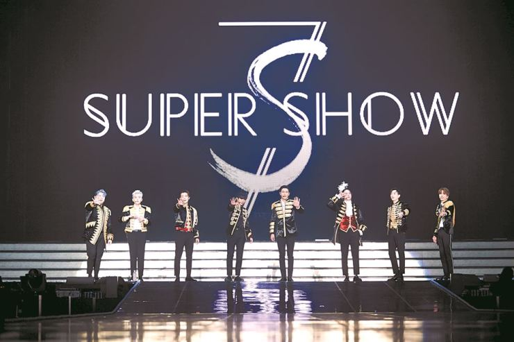 Super Junior performs during a 'Super Show 7S' concert at KSPO Dome in Seoul, Sunday. Courtesy of Label SJ