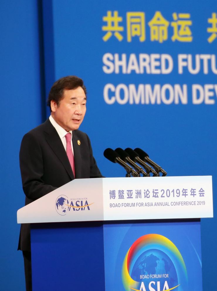 Prime Minister Lee Nak-yon gives a keynote speech at the opening of the annual Boao Forum for Asia in Hainan Province, China, Thursday.