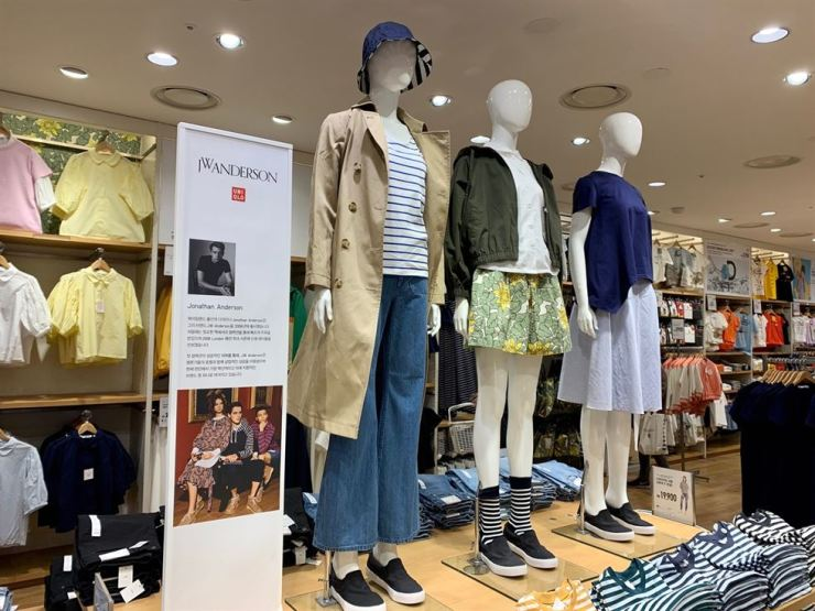 Uniqlo and British fashion brand JW Anderson's collaboration works are on display at the Uniqlo store in Seoul, Friday. / Korea Times photo by Lee Han-na