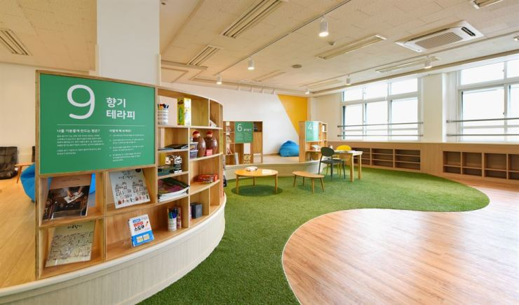 'Stess-Free Zone' built in Chang-shin Elementary School in Seoul / Courtesy of Seoul Metropolitan Government