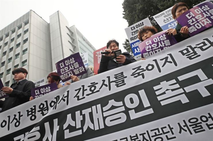 A civic coalition's members call for an improvement in the work environment for nurses during a rally in front of the Korea Workers' Compensation & Welfare Service, central Seoul, Wednesday. / Yonhap