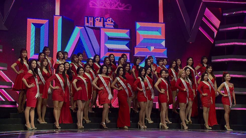 From left are 'Ms. Trot' competitors, from left, Hong-ja, Song Ga-in, Ji Won-I and Sookhaeng. / Courtesy of TV Chosun