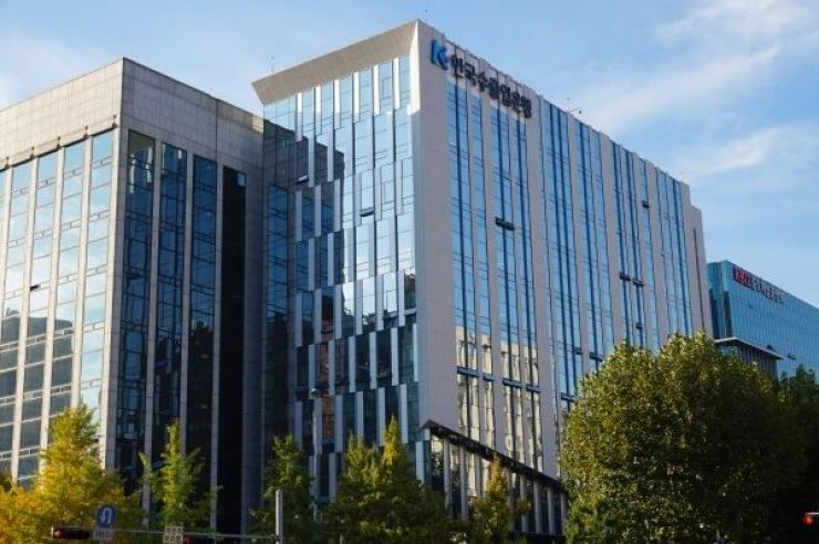 The Export-Import Bank of Korea head office in Seoul / Yonhap
