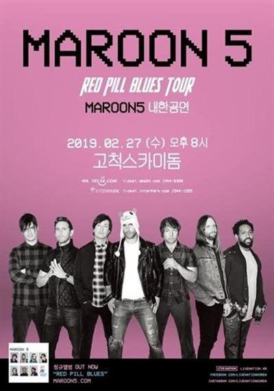 Maroon 5 rocks sing-along Koreans