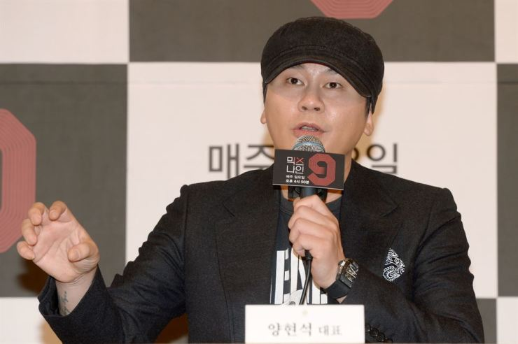 YG Entertainment founder Yang Hyun-suk speaks during a recent press conference. Korea Times file
