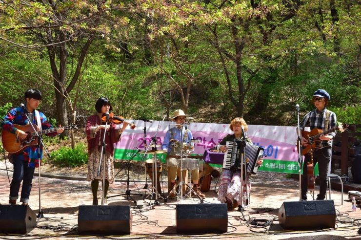 A band performs at Namsan Park / Courtesy of Seoul Metropolitan Government
