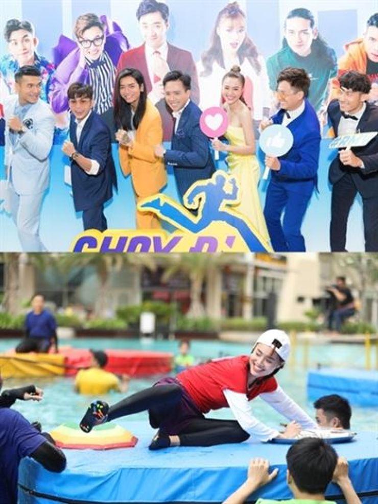 A Vietnamese version of TV show 'Running Man' / Courtesy of SBS
