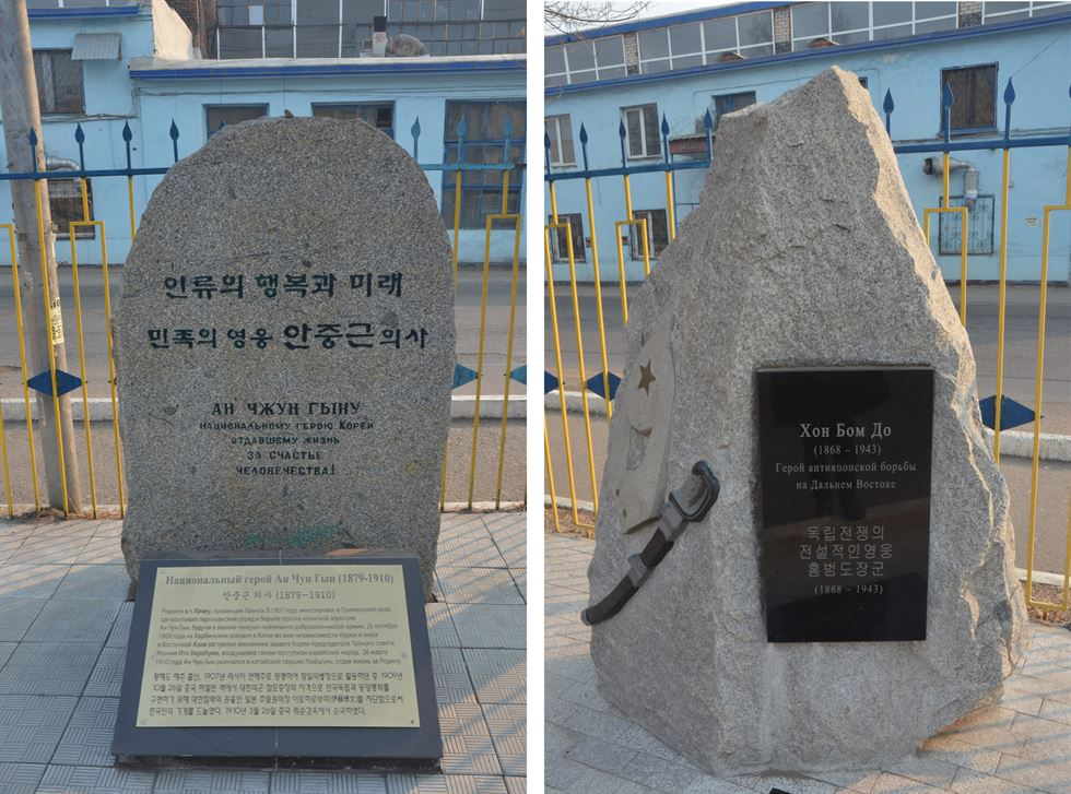 The Koryo Culture Center is a place where people can witness the history of anti-imperial activities and the resettlement of ethnic Koreans in detail. Korea Times photos by Kwak Yeon-soo