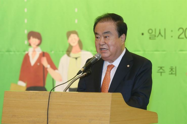 National Assembly Speaker Moon Hee-sang speaks during a ceremony at the National Assembly to mark International Women's Day on Friday. / Courtesy of National Assembly