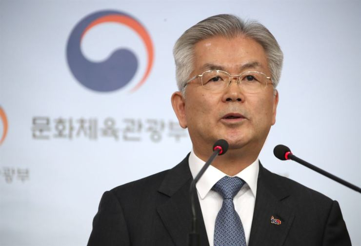 Kim Yong-sam, first vice minister of the Ministry of Culture, Sports, and Tourism, announces the ministry's annual operational plan focusing on peace, tolerance, fairness and innovation at the government complex in Seoul, Monday. Yonhap