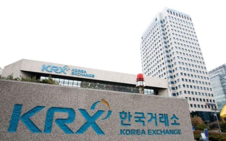 The Korea Exchange office on Yeouido / Yonhap