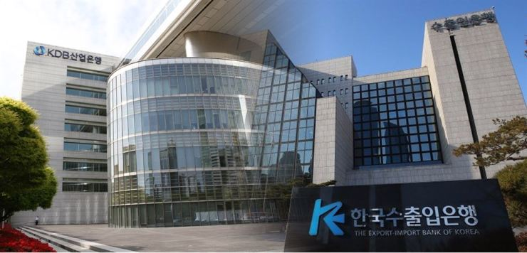 The Korea Development Bank and The Export-Import Bank of Korea are two state-run banks which local governments of Busan and North Jeolla Province are seeking to bring to their regions. Korea Times file